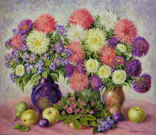 Осенние цветы и фрукты
